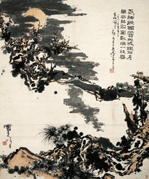 pan tianshou painting
