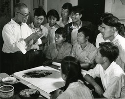 pan tianshou teaching
